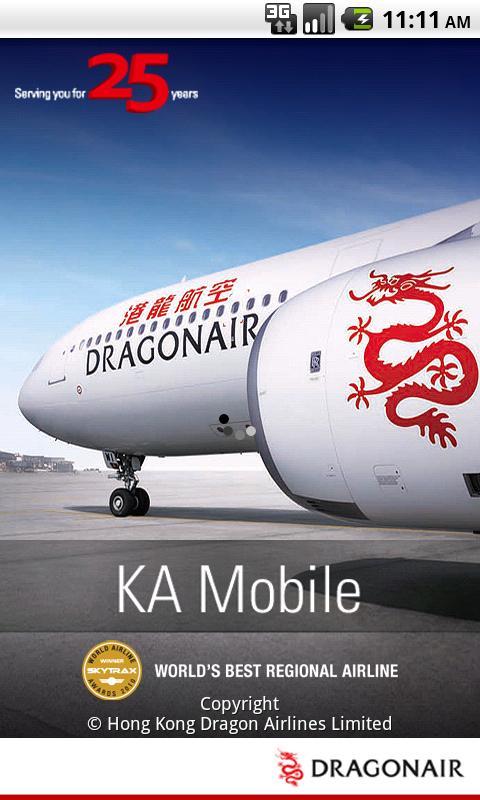 KA Mobile Android Travel