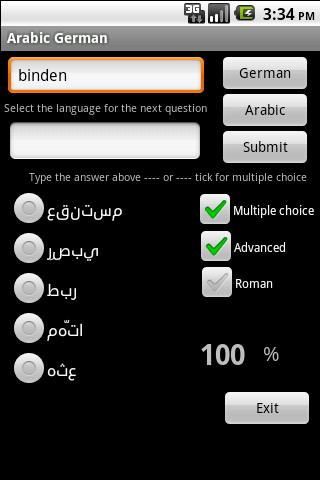 Arabic German Dictionary Android Education