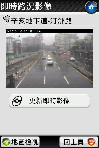 導航王 Pro (HD) Android Travel & Local