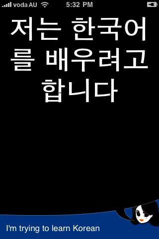 Lingopal Korean Android Travel