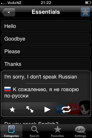 Lingopal Russian Lite Android Travel