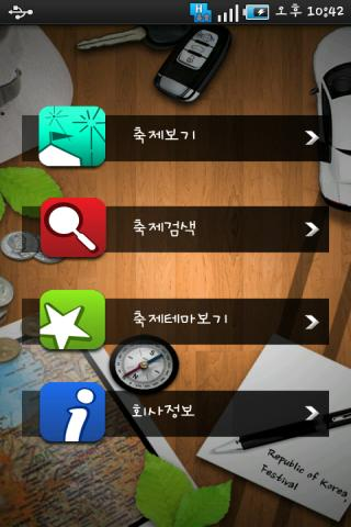 Korea Festival Information Android Travel & Local