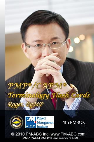 Risk Flash card PMP® and CAPM® Android Reference