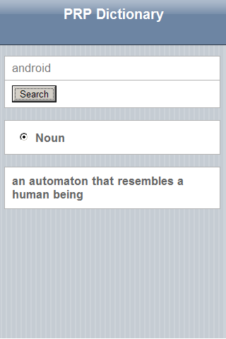 PRP Dictionary Android Reference