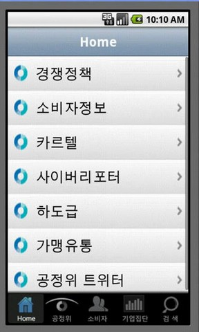 kftc blog application Android Reference