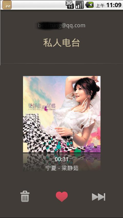 Douban.fm (android 1.5 only) Android Media & Video
