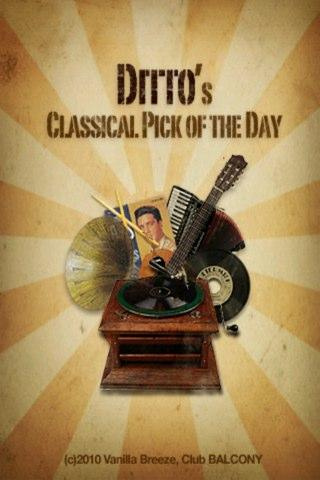 Ditto's Pick of the Day Android Multimedia