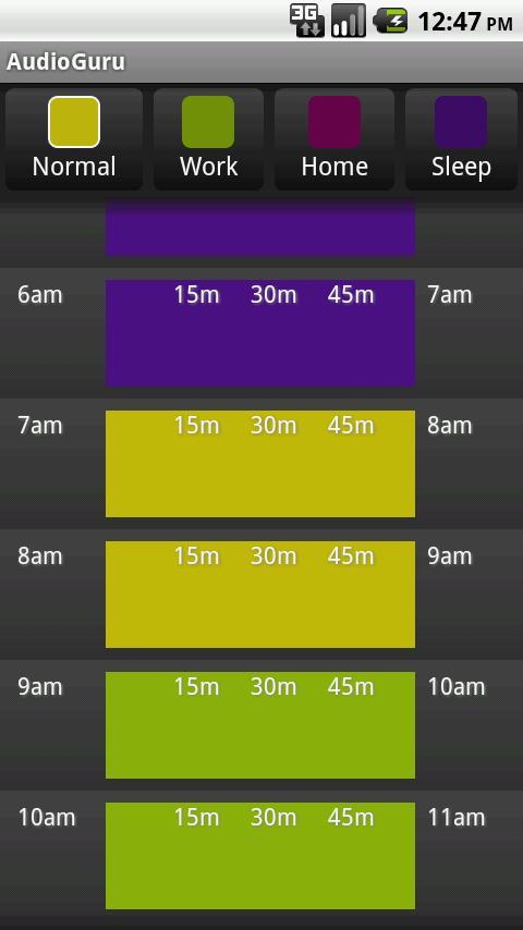 AudioGuru Pro Key Android Multimedia