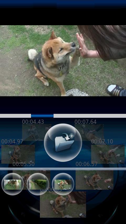 Frame Grabber Android Media & Video