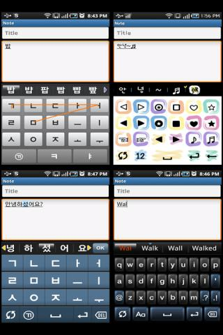 neoStylo5 Keyboard PRO Android Communication best android apps free