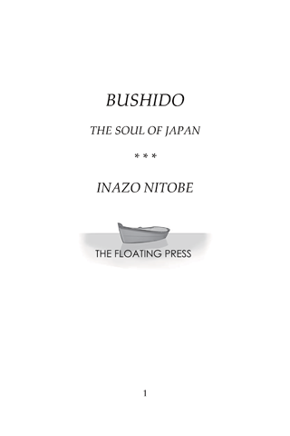 Bushido: The S… (ebook Free) Android Comics