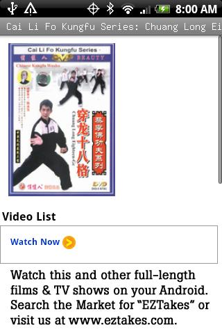 Cai Li Fo Kungfu: Chuang Long Android Entertainment