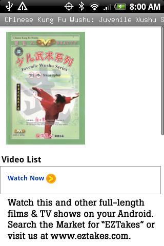 Juvenile Wushu: Swordplay Android Entertainment