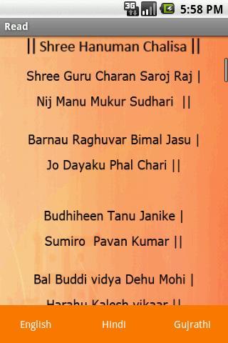 Free shri hanuman chalisa wallpapers apk download for android | getjar.