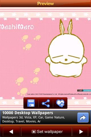 mashimaro wallpaper. MashiMaro Wallpapers