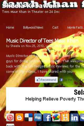 Sheela Ki Jawani Android Entertainment