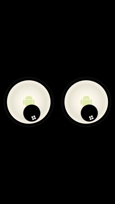 eyeZ Android Entertainment