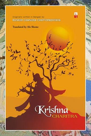 Krishna Charitra Android Lifestyle