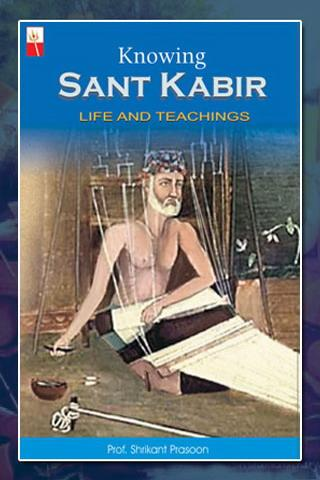 Knowing Sant Kabir Android Lifestyle