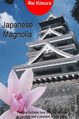 Japanese Magnolia Android Lifestyle