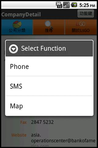 LsGO : Find Phone Android Lifestyle