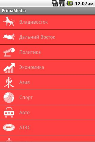 PrimaMedia Android News & Weather