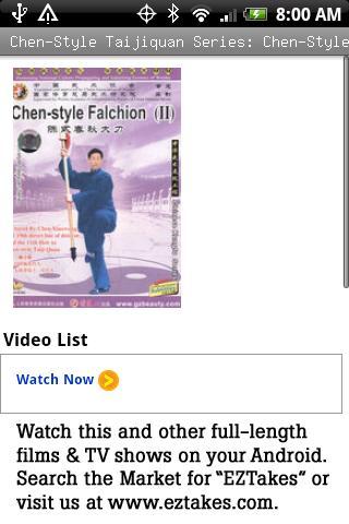 Chen-Style Taiji Falchion II Android Entertainment