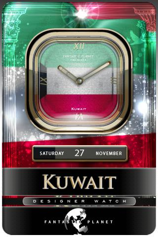 KUWAIT Android Themes