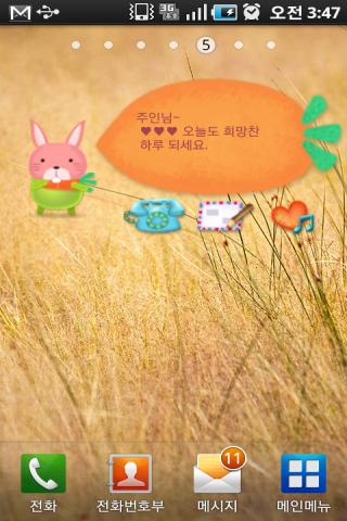 2011 Rabbit SMS Widget Android Themes