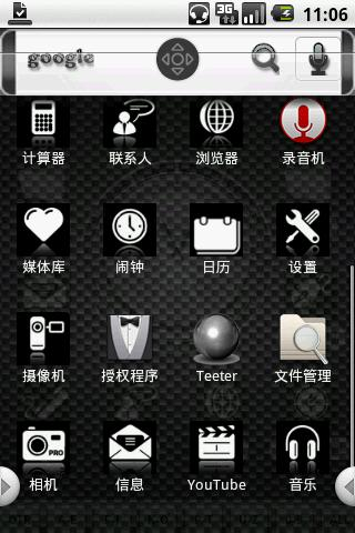 hh_black Android Themes