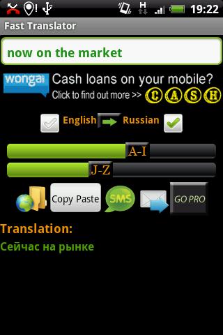Fast Translator Android Tools