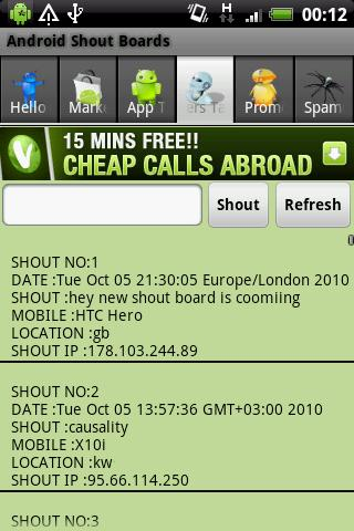 Android Shout Boards Android Tools