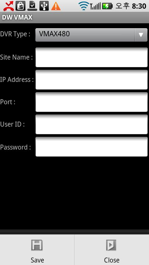 DW VMAX Android Tools