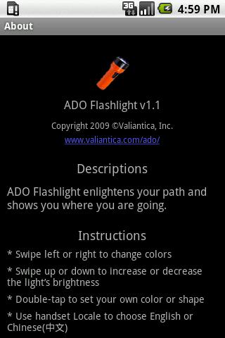 ADO Flashlight Android Tools