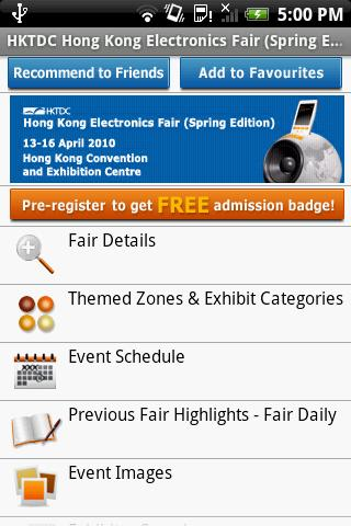 HKTDC FAIRS Android Tools