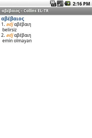 Greek<>Turkish Mini Gem TR Android Demo