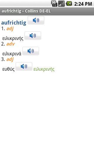 German<>Greek Mini TR Android Demo