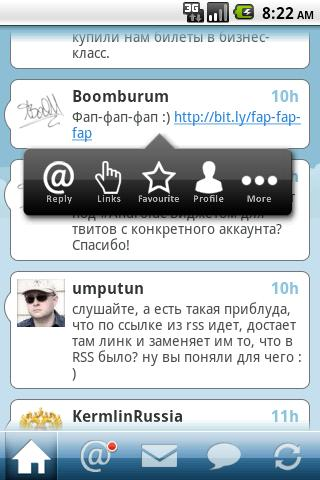 Twister Beta for Twitter Android Social