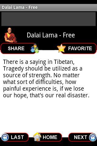 Dalai Lama Wisdom – Free Android Lifestyle