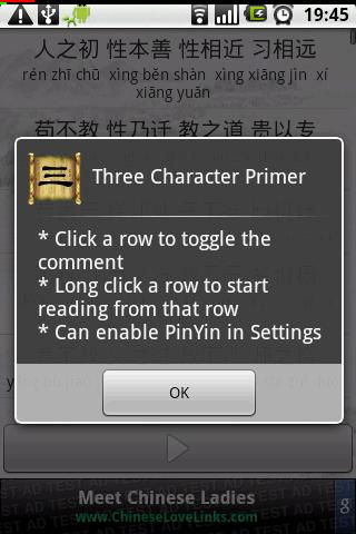 Three Character Primer Android Reference