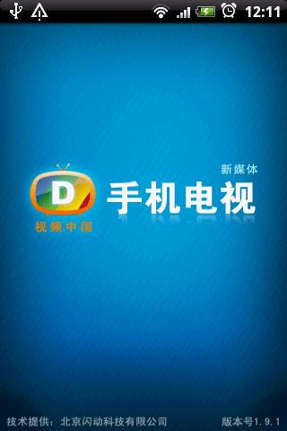 Dopool Player for Android 1.5 Android Multimedia