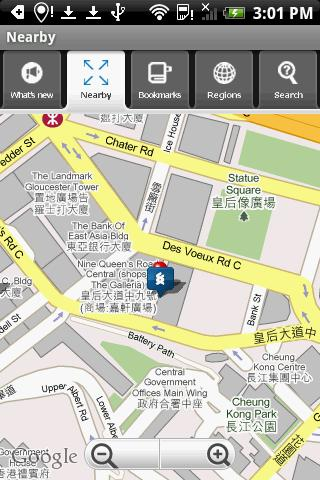 ATM & Branch Locator Android Finance