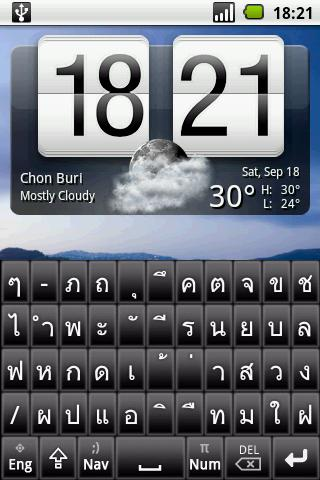 Arch Thai Keyboard Android Tools