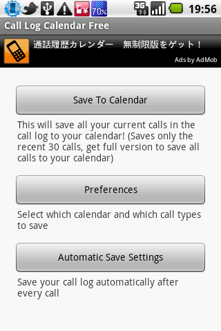 Call Log Calendar Free Android Productivity