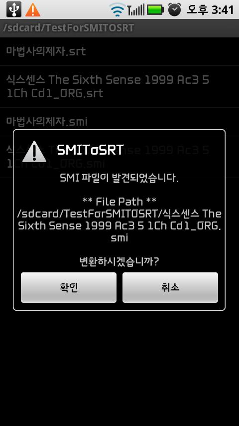 SMIToSRT For RockPlayer Android Tools