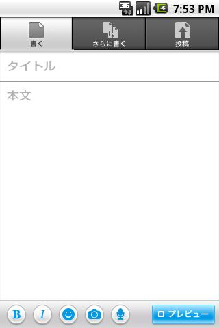 livedoor Blog Android Social