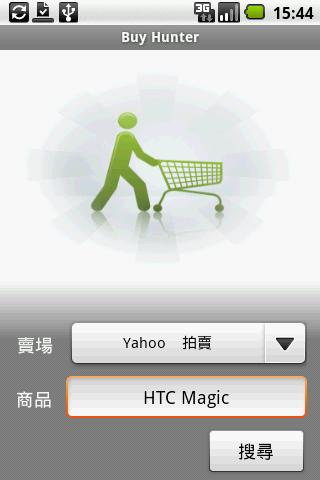 Buy Hunter Android Shopping