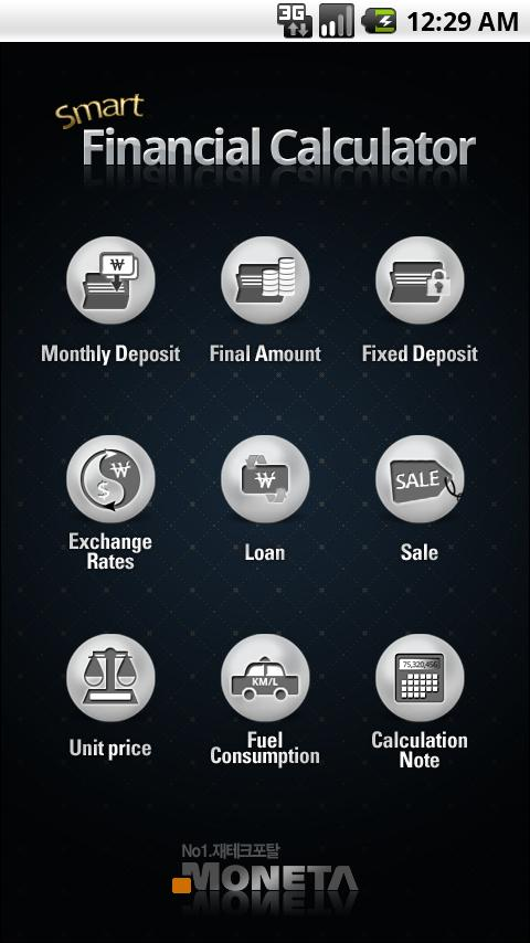 Smart Financial Calculator Android Finance