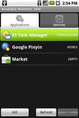 EStrongs Task Manager Android Productivity