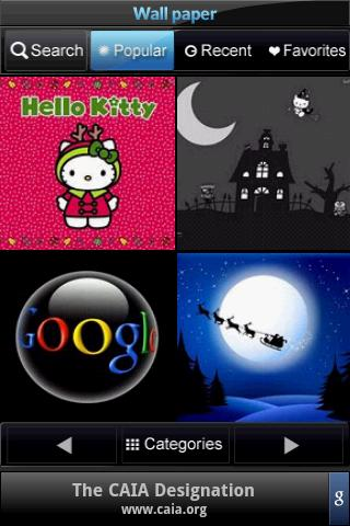 wallpapers,advanced Android Entertainment